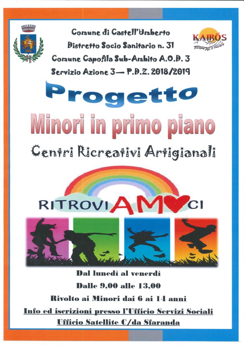 MINORI IN PRIMO PIANO – CENTRI RICREATIVI ARTIGIANALI
